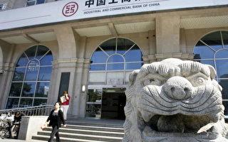 中共宣傳地方債券熱銷 專家警告有陷阱