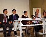 歐美專家聚集哥德堡 研討幕後中國(大紀元)