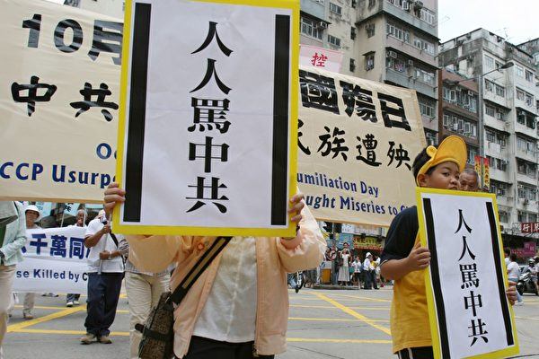 国殇日香港游行吁全民骂中共
