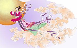中国嫦娥奔月的故事及月亮上吴刚伐桂、玉兔捣药的传说家喻户晓。(大纪元)