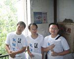 原准备竞选武汉市基层人大代表的中国泛蓝联盟成员万里、倪江峰、孙不二,但遭到当局打压后,被迫退出选举。(由中国大陆泛蓝联盟群提供)