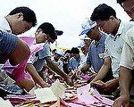 2001年9月中國的一處村民選舉。法新社照片