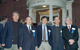五华裔学者入选美国艺术和自然科学院