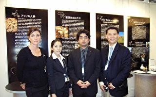 著名的美國許氏參業集團郭振益藥師(右一)前來參加於東京舉辦2006年食品開發展(大紀元)