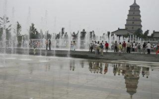 西安大雁塔 /by China Photos/Getty Images