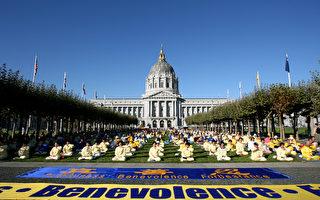组图1﹕华人团体旧金山大游行 倡神传文化 促三退自救