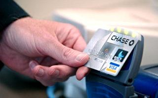 异乡生活(35)理财技巧 使用信用卡