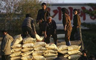 外电: 北京无视联合国制裁北韩决议