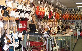 世界第二大乐器连锁店–Sam Ash落户亚特兰大