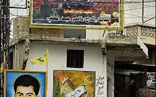 美国警告叙利亚伊朗不可干预黎巴嫩内政