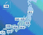 专家指出:北海道发生的龙卷风很可能是日本国内最大的一次,实属罕见。(大纪元)