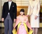 日本皇太子德仁、雅子妃和爱子公主(Photo credit should read YOSHIKAZU TSUNO/AFP/Getty Images)