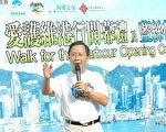 香港醫學界立法會議員郭家麒憂中共將禽流感問題政治化,並影響學術自由。(大紀元記者潘璟橋攝)