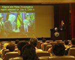 王文怡博士應邀中國醫藥大學演講,現場醫事人員聆聽簡報。(黃玉燕攝影/大紀元)