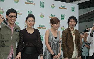 组图:马来西亚2006娱协奖  星光大道