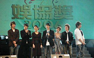 马来西亚2006娱协奖  光良成大赢家