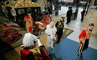 组图:英女王出席英国议会复会仪式