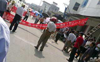 图为东洲村民悬挂反贪官横额的情况。(大纪元)