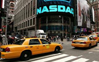 自2014年以来IPO的科技公司至4月19日的股价跌幅排行,其中以提供小商家融资的网贷公司OnDeck Capital的跌幅最大,高达70%。(Spencer Platt/Getty Images)