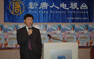 新唐人07年全球華人新年晚會首站溫哥華