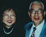 新加坡海峽時報中國首席特派員程翔的間諜罪上訴案,北京市高級人民法院駁回上訴,宣佈維持原判。圖為程翔(右)與妻劉敏儀的合照相片。(圖:程翔事件關注組提供)//中央社
