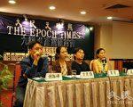 三位主讲人,马来西亚退党服务中心负责人张旭峰( 左一),前中央电视台导播美军(左三),马来西亚中国自由民主行动小组成员凌黎(左四)与出席者交流。(高飞摄影 / 大纪元)