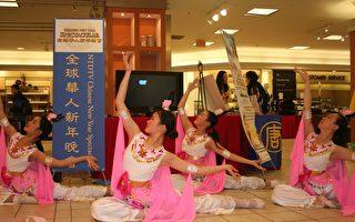 莲花艺术团的舞蹈演员在THE BAY 现场表演