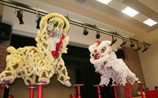 中国功夫健身学院学生展示精彩的中国传统舞狮(大纪元/李佳)