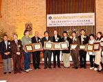 亞太人權基金會人權2006年度頒獎活動(李銳攝影/大紀元)