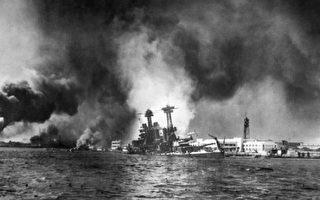 沈舟:從二戰空襲東京看美國反擊中共的決心