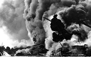 沈舟:1941年珍珠港空袭对今天的启示