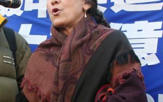 前中共政协委员热比娅‧卡德尔世界人权日现身说法揭露中共如何欺骗维吾尔百姓的行径(大纪元/李佳)