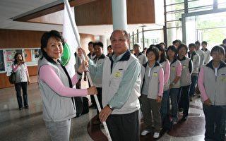 台东语文竞赛代表队出发 县长授旗嘉勉