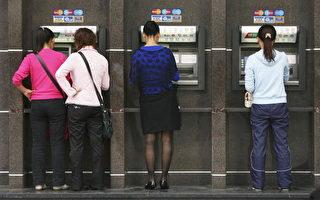 提款卡骗术翻新 小心有诈