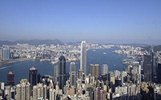 香港观察:财富冠全球 住房低水平