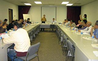 中华公所月会改选2007年两位共同主席