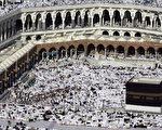 在财力和健康允许的情况下,一生当中至少去麦加朝觐一次是每个穆斯林的义务。(MOHAMMED ABED/AFP/Getty Images)