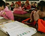 研究﹕中國與美國數學老師的不同