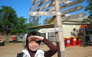 天涯旅人——台湾背包女孩的澳洲行