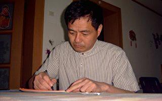 中國輿論監督網創辦人李新德被判刑五年