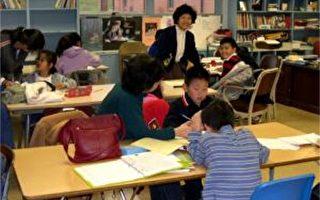 一个培养天才儿童的50年研究计划