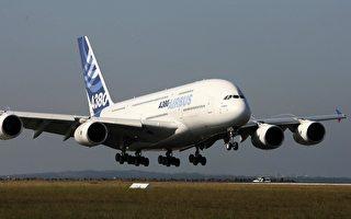 空客将全球裁员1.5万人 法国占5千人