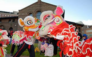 组图﹕宾夕法尼亚大学庆祝中国新年
