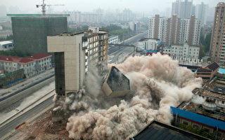 组图:中国炸楼成风 触目惊心