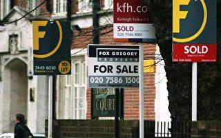 倫敦房價漲漲漲! 33萬美元能買什麼?