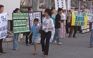 马来西亚退党服务中心向中国留学生呼吁三退