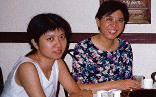 香港居民曾爱华在上海面临内定审判