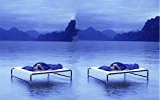 研究:人为什么会做白日梦