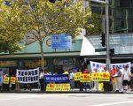 悉尼最重要的George街横幅如潮