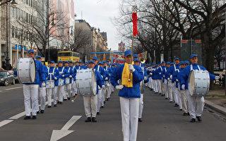 组图:欧洲天国乐团亮相德国首都